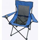 Μεταλλική Καρέκλα Παραλίας με Θήκη Ποτηριού Μπλε Campus 153-4865-1