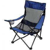 Καρέκλα Μεταλλική με 2 Θήκες Ποτηριού Μπλε Campus 143-3579-1