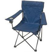 Καρέκλα Μεταλλικη Παραλίας με Θήκη για Ποτήρι Μπλε Campus 153-2718-1