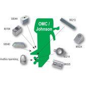 Ανόδιο για εξωλέμβιες μηχανές OMC/Johnson 90194
